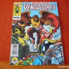 Cómics: LOS VENGADORES Nº 8 SEGUNDA EDICION ( GERBER INFANTINO ) ¡BUEN ESTADO! MARVEL FORUM. Lote 229002631
