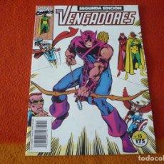 Cómics: LOS VENGADORES Nº 13 SEGUNDA EDICION ( MANTLO BYRNE ) ¡BUEN ESTADO! MARVEL FORUM. Lote 229002725
