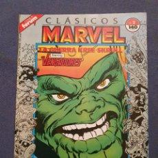 Fumetti: CLASICOS MARVEL VOL. 1 # 2 (FORUM) - LOS VENGADORES: LA GUERRA KREE - SKRULL - 1988. Lote 229003675