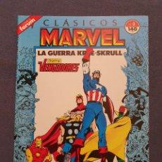 Fumetti: CLASICOS MARVEL VOL. 1 # 3 (FORUM) - LOS VENGADORES: LA GUERRA KREE - SKRULL - 1988. Lote 229003710