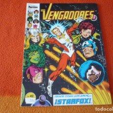Comics : LOS VENGADORES VOL. 1 Nº 42 ( STERN MILGROM ) ¡BUEN ESTADO! MARVEL FORUM. Lote 229009630