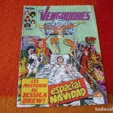 Cómics: LOS VENGADORES VOL. 1 Nº 47 ESPECIAL NAVIDAD ( STERN ) ¡BUEN ESTADO! MARVEL FORUM. Lote 229010140