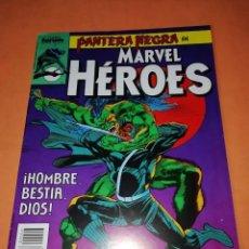 Cómics: MARVEL HEROES. Nº 46. PANTERA NEGRA. FORUM GRAPA.. Lote 229156581