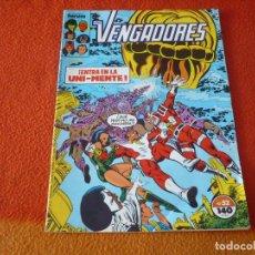 Comics : LOS VENGADORES VOL. 1 Nº 52 ( STERN MILGROM ) ¡BUEN ESTADO! MARVEL FORUM. Lote 229162655