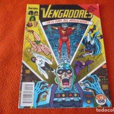 Cómics: LOS VENGADORES VOL. 1 Nº 78 HEAVY METAL ( STERN BUSCEMA ) ¡BUEN ESTADO! MARVEL FORUM. Lote 229163115