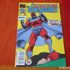 Comics : LOS VENGADORES VOL. 1 Nº 105 ACTOS DE VENGANZA ( GRUENWALD ) ¡BUEN ESTADO! MARVEL FORUM. Lote 229163740