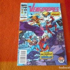 Cómics: LOS VENGADORES VOL. 1 Nº 107 SPIDERMAN ( BYRNE RYAN ) MARVEL FORUM. Lote 229164000