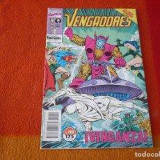 Cómics: LOS VENGADORES VOL. 1 Nº 110 LA LINEA DIVISORIA ( NICIEZA RYAN ) ¡BUEN ESTADO! MARVEL FORUM. Lote 229164425