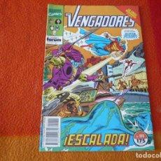 Cómics: LOS VENGADORES VOL. 1 Nº 111 LA LINEA DIVISORIA ( NICIEZA RYAN ) ¡BUEN ESTADO! MARVEL FORUM. Lote 229164505