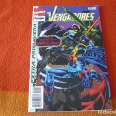 Comics : LOS VENGADORES EXTRA PRIMAVERA 1994 ¡BUEN ESTADO! MARVEL FORUM. Lote 229165950