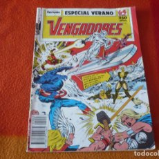 Comics : LOS VENGADORES ESPECIAL VERANO 1989 ( DEMATTEIS MILGROM ) ¡BUEN ESTADO! MARVEL FORUM. Lote 229166250