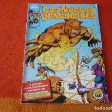 Cómics: LOS NUEVOS VENGADORES VOL. 1 Nº 7 ( ENGLEHART MILGROM ) MARVEL FORUM LOS DEFENSORES. Lote 229321720