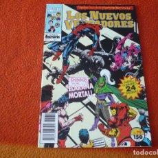 Cómics: LOS NUEVOS VENGADORES VOL. 1 Nº 79 ( THOMAS ROSS ) ¡BUEN ESTADO! MARVEL FORUM SPIDERMAN. Lote 229349380