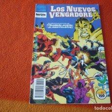 Cómics: LOS NUEVOS VENGADORES VOL. 1 Nº 80 ( THOMAS ROSS ) ¡BUEN ESTADO! MARVEL FORUM SPIDERMAN. Lote 229349685