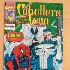 Cómics: CABALLERO LUNA. FORUM. MARC SPECTOR. NUM 5. CON LOBEZNO. Lote 229396720