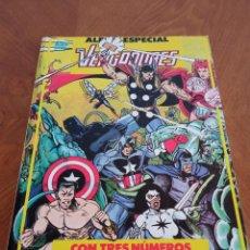 Cómics: LOS VENGADORES VOL. 1 ÁLBUM ESPECIAL TRES NÚMEROS EXTRA (PRIMAVERA VERANO INVIERNO 1989) - FORUM. Lote 229835660