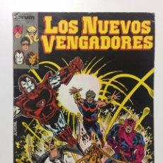 Cómics: NUEVOS VENGADORES 1 AL 5 VOL.1 FORUM RETAPADO. Lote 229863815