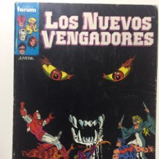 Cómics: NUEVOS VENGADORES 6 AL 10 VOL.1 FORUM RETAPADO. Lote 229864475