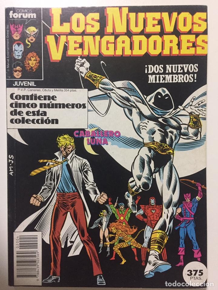 NUEVOS VENGADORES 21 AL 25 VOL.1 FORUM RETAPADO (Tebeos y Comics - Forum - Vengadores)