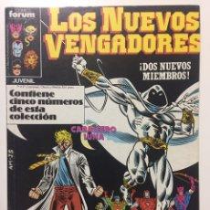 Cómics: NUEVOS VENGADORES 21 AL 25 VOL.1 FORUM RETAPADO. Lote 229865880