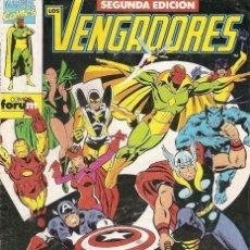 Cómics: VENGADORES VOLUMEN 1 NUMEROS 1 AL 31. FORUM. SON TODOS DE 2ª EDICION. Lote 229874665
