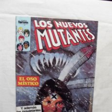 Comics : LOS NUEVOS MUTANTES Nº 18 COMICS FORUM. Lote 230257070