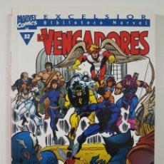 Comics: BIBLIOTECA MARVEL VENGADORES 32 - TOMO MARVEL FORUM. Lote 230633505