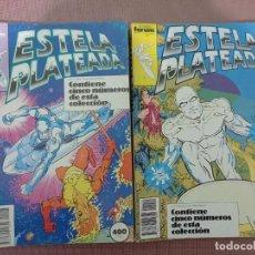 Cómics: COMIC ESTELA PLATEADA 2 TOMOS, Nº 6 AL 10 Y 11 AL 15. Lote 231889095