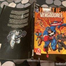 Cómics: WHAT IF - ESPECIAL LOS VENGADORES TOMO - COMICS FORUM. Lote 232125740