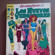 Cómics: COMIC LOS NUEVOS VENGADORES RETAPADO Nº 36 AL 40. Lote 232138225
