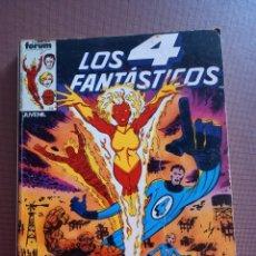 Cómics: COMIC LOS 4 FANTASTICOS RETAPADO Nº 21 AL 25. Lote 232149645