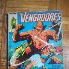 Comics : VENGADORES RETAPADO FORUM VOL 1 I CONTIENE #6,7,8,9Y10. Lote 232163920