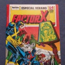 Comics : FACTOR X - ESPECIAL VERANO 1989 (FORUM). Lote 232165345