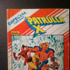Cómics: COMIC LA PATRULLA X - ESPECIAL VERANO. Lote 232310805