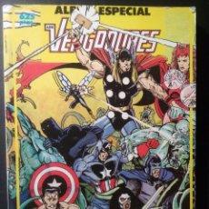 Cómics: LOS VENGADORES - CONTIENE 3 NUMEROS. Lote 232638160