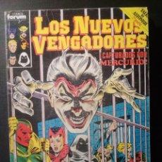 Cómics: LOS NUEVOS VENGADORES Nº 31-35. Lote 232638355
