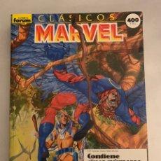 Cómics: CLÁSICOS MARVEL RETAPADO 21 A 25. Lote 233039991