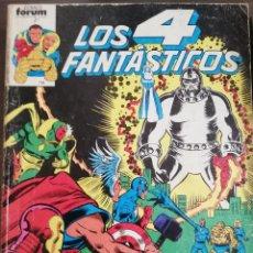 Cómics: LOS 4 FANTASTICOS - RETAPADO CON LOS NUMEROS 16 17 18 19 20 - VOLUMEN 1 - FORUM. Lote 233204715
