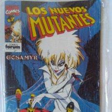 Cómics: LOS NUEVOS MUTANTES 57-FORUM. Lote 233247040