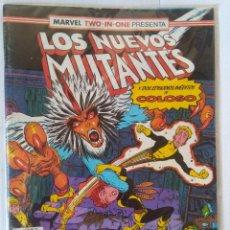 Cómics: LOS NUEVOS MUTANTES 51-FORUM. Lote 233318750