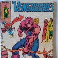 Cómics: LOS VENGADORES 11-12-13-14-15 PRIMERA EDICION FORUM. Lote 233673820