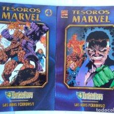 Cómics: TESOROS MARVEL LOS 4 FANTASTICOS-LOS AÑOS PERDIDOS COMPLETA. Lote 233691215