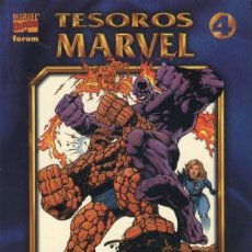 Cómics: TESOROS MARVEL LOS 4 FANTASTICOS-LOS AÑOS PERDIDOS COMPLETA. Lote 233691640