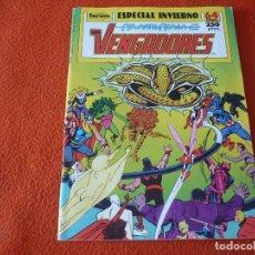Cómics: LOS VENGADORES ESPECIAL INVIERNO 1989 ATLANTIS ATACA FORUM MARVEL. Lote 234167395