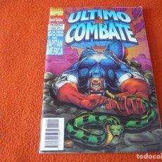 Cómics: ULTIMO COMBATE Nº 6 CAPITAN AMERICA ( GRUENWALD ) ¡BUEN ESTADO! FORUM MARVEL. Lote 234236195