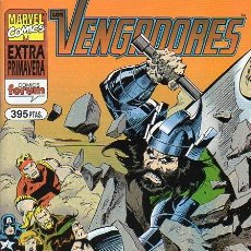 Comics : LOS VENGADORES EXTRA PRIMAVERA 1995 - FORUM. Lote 234501445