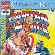 Cómics: CAPITÁN AMÉRICA EXTRA PRIMAVERA. CIUDADANO KANG. EDITORIAL PLANETA, 1992. Lote 234743225