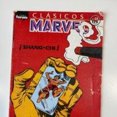 Cómics: CLÁSICOS MARVEL. ¡SHAGN-CHI! - Nº 33. COMICS FORUM.. Lote 234867160