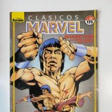 Cómics: CLÁSICOS MARVEL. SHAGN-CHI POR DOUG MOENCH Y PAUL GULACY - Nº 32. COMICS FORUM.. Lote 234867285