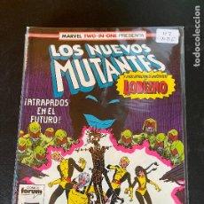 Cómics: FORUM LOS NUEVOS MUTANTES NUMERO 47 BUEN ESTADO. Lote 234885340